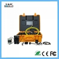 CCTV Sewer Drain Pipe Inspection Camera