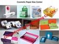 White Cardboard Cosmetic Paper Box