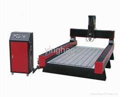 Heavy Marble CNC Engraver YH-1224