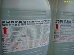 胶合板专用防霉防虫剂