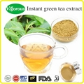 Health product organic instant green tea extract powder 1