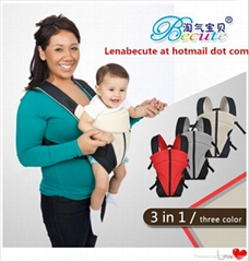 Baby Carrier 3 in 1 BB002