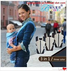 Baby Carrier 3 in 1 BB002-S