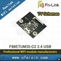 WIFI Module Onboard antenna USB 2.4G 150M RTL8188ETV 1