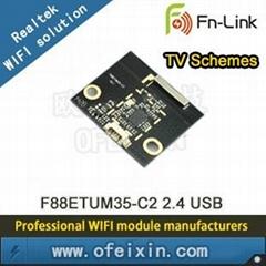 WIFI Module Onboard antenna USB 2.4G 150M RTL8188ETV
