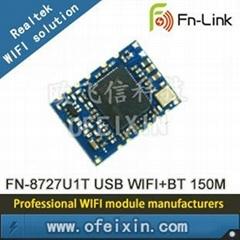 WIFI+Bluetooth Module USB 2.4G 150M RTL8723AS