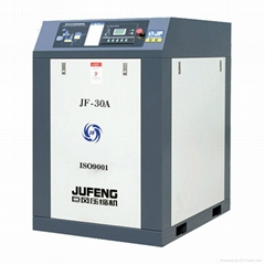 High Quality Belt-driven Oil-injected Screw Air Compressor