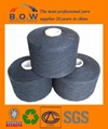 recycle cotton yarn for towel weaving