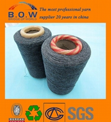 raw white regenerated carded recycle cotton yarn