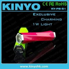 1W LED light mobile mini power bank 2600mAh