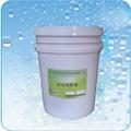 冷水洗涤剂