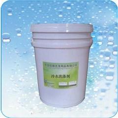 Cold water detergent