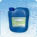 精油洗涤剂 2