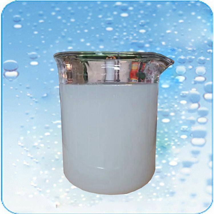 精油洗涤剂 3