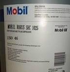 供應美孚SHC320全合成齒輪油,美孚合成齒輪油SHC320,美孚齒輪油