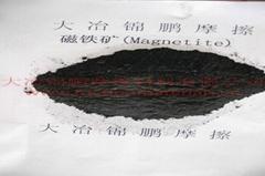 剎車片摩擦材料赤鐵礦粉