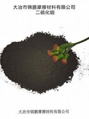 二硫化鉬摩擦材料原材料礦石