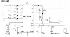 TP4201天源原厂直供单芯片电源IC