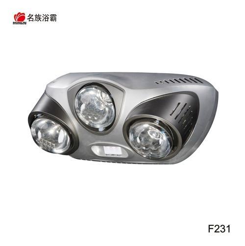 3 bulb instant bathroom infrared heat lamp f231 mingzu - Infrared heat lamps for bathrooms ...