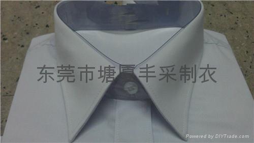 清溪工作服 1