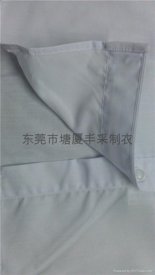 清溪工作服 4