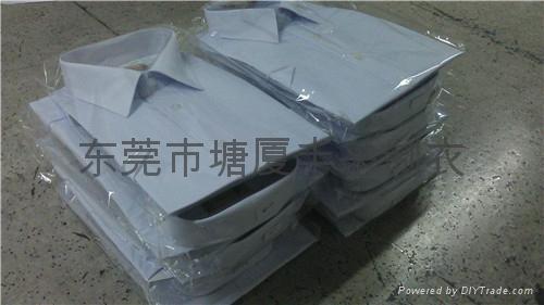 清溪工作服 5