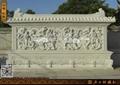 大型石雕照壁