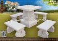 整套園林石桌椅 2