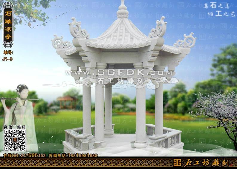 六角亭雕刻 1