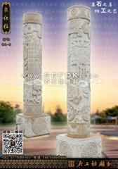 石雕文化柱
