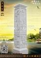 石雕文化柱 2