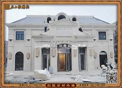 法式别墅专业幕墙装修