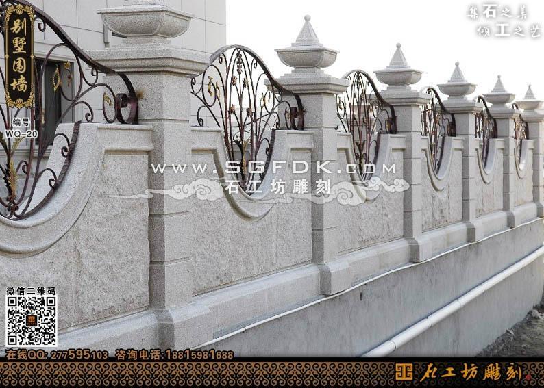 小區石材欄杆式圍牆 2