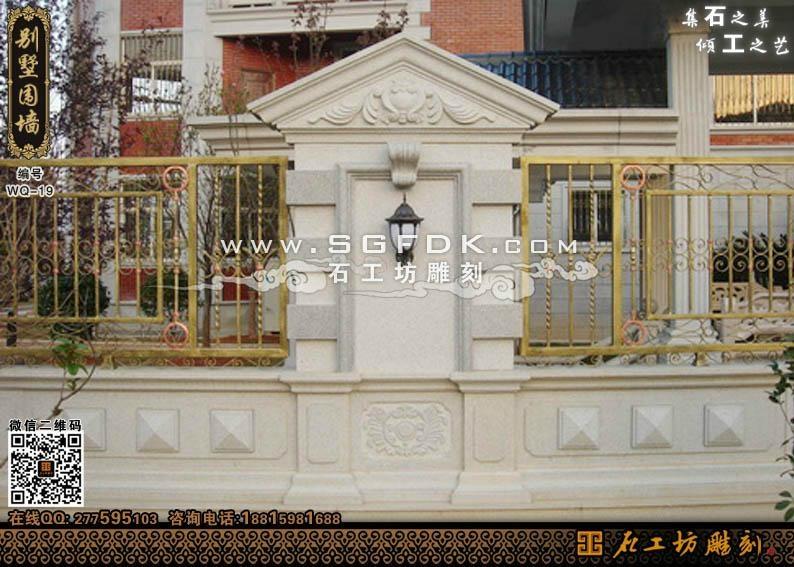 小區石材欄杆式圍牆 4