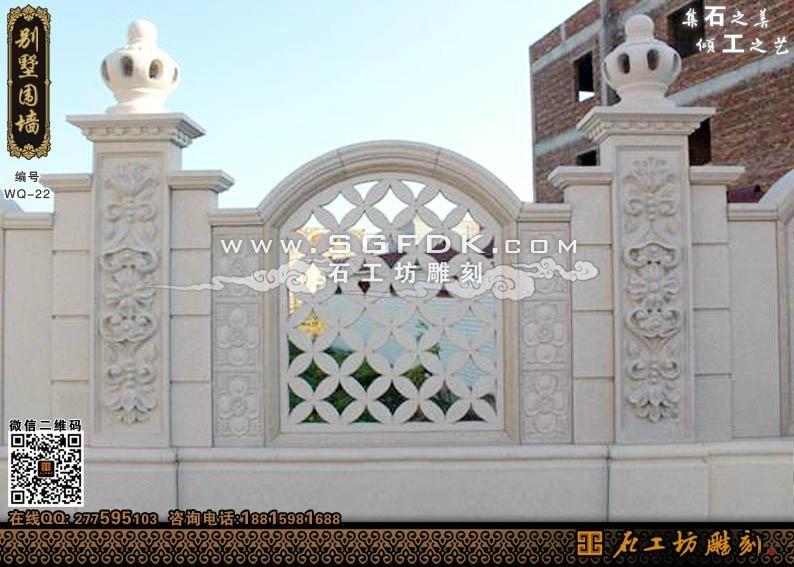 小區石材欄杆式圍牆 3