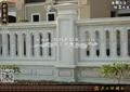 小區石材欄杆式圍牆 5