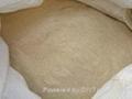 Grain material of  High-alumina Bauxite 1