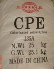 CPE塑胶原料