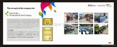 Zhongshan Jianqiang Electrical Appliance Co., Ltd