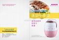 350w Mini electric Non-Stick Inner pot rice cooker  5