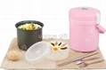 Attractive hot sell electric rice cooker with steamer 2