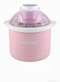 2014 New Product Home USE DIY Portable Ice Cream Maker 1