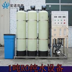 集成电路行业中水回用设备 半导体芯片中水回用 污水回收