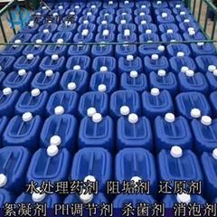 水處理設備耗材水處理藥劑 還原劑 絮凝劑 阻垢劑 PH調節劑