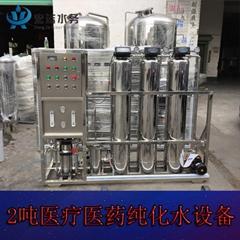 鋰電池 石墨烯純水設備 工業純水 反滲透設備 RO設備