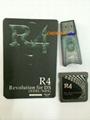 R4 Revolution 0815 for DS DS Lite