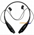 HBS 730 Tone+ Wireless Bluetooth Universal Stereo Headset Black white