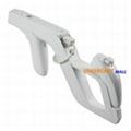 Zapper Light Gun for Nintendo Wii