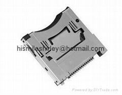 Nintendo Dsi/ DSi XL card reader