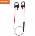 Ipipoo Wireless Bluetooth Headset Sport Stereo Headphone Earphone IL98BL